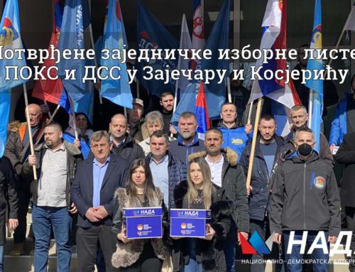 Потврђене заједничке изборне листе ПОКС и ДСС у Зајечару и Косјерићу