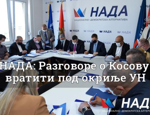 НАДА: Разговоре о Косову вратити под окриље УН