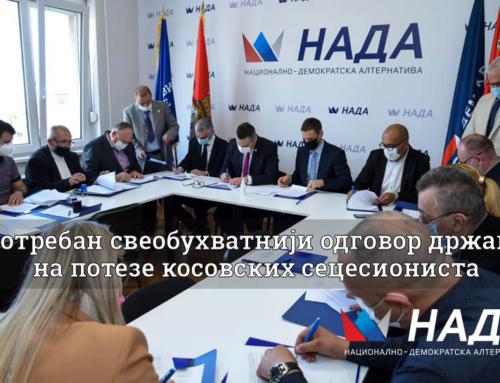 Потребан свеобухватнији одговор државе на потезе косовских сецесиониста