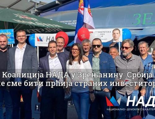 Коалиција НАДА у Зрењанину: Србија не сме бити прћија страних инвеститора