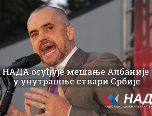 НАДА осуђује мешање Албаније у унутрашње ствари Србије